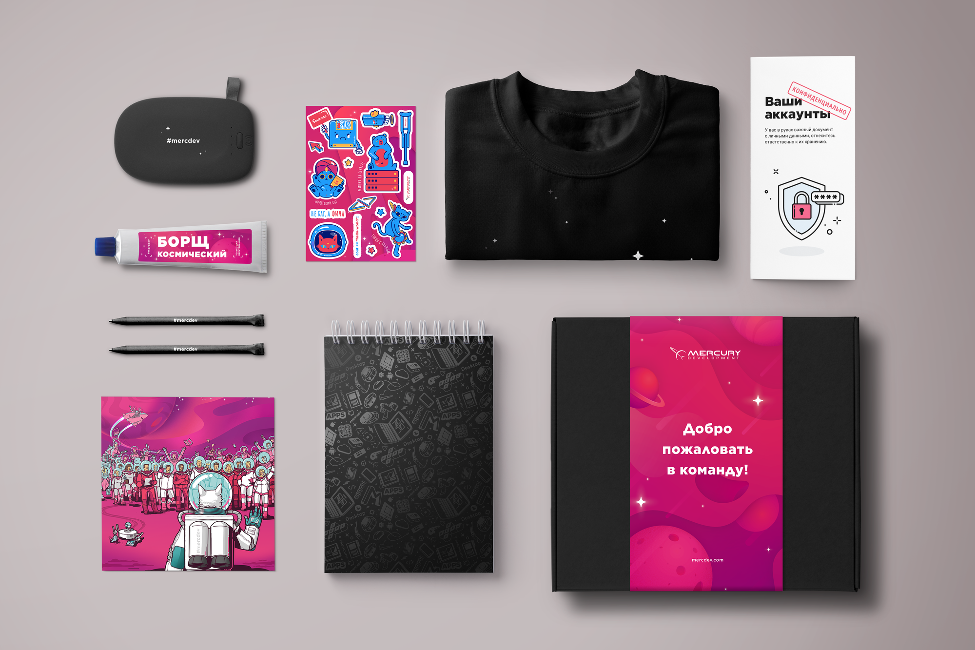 Nice to meet you: how we came up with our welcome kit for new employees